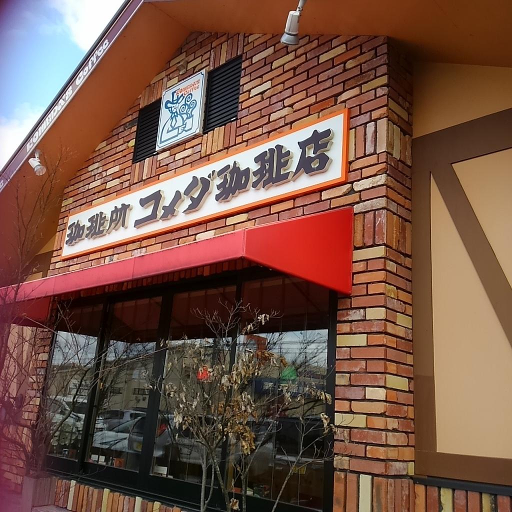 f:id:yurukawa:20190223220612j:plain