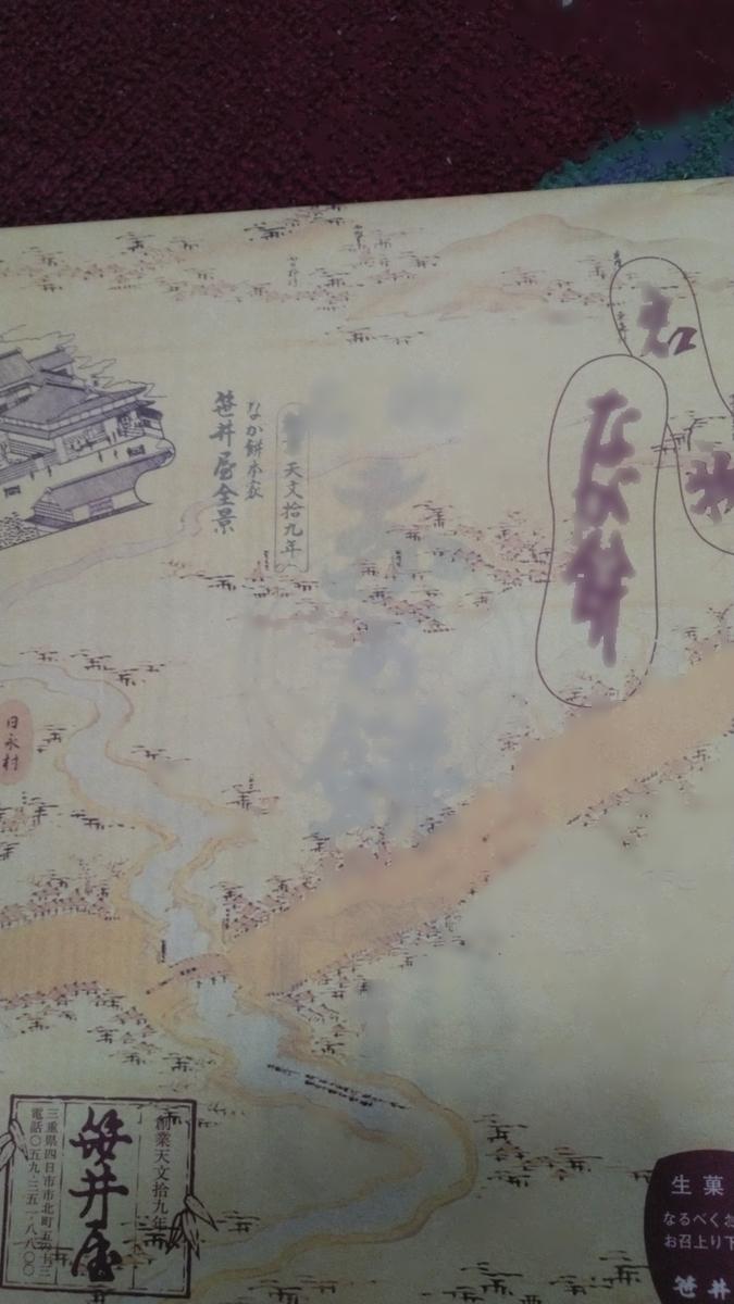 f:id:yurukawa:20190427173028j:plain