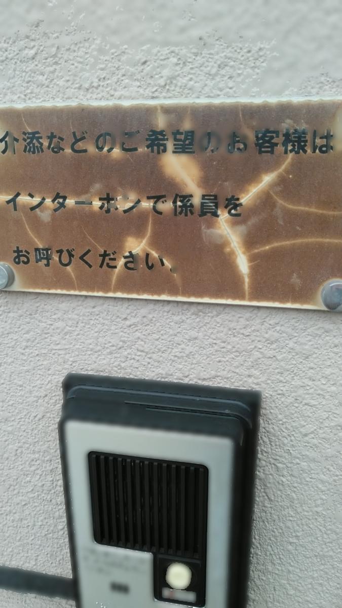 f:id:yurukawa:20190501173545j:plain