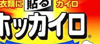 f:id:yurukawa:20190510200149p:plain