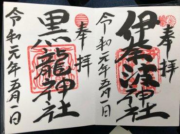 f:id:yurukawa:20190518163427j:plain