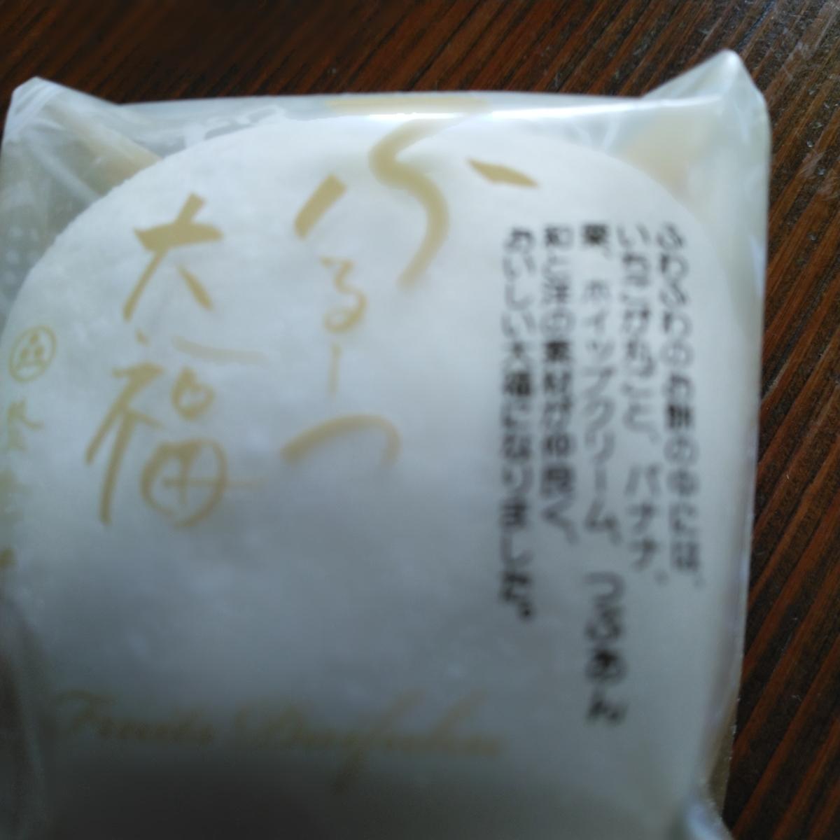f:id:yurukawa:20190530140918j:plain