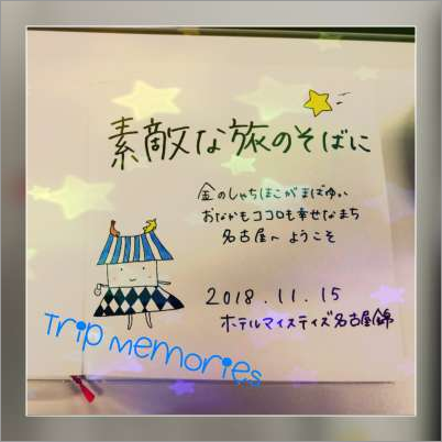 f:id:yurukawa:20190630230612p:plain