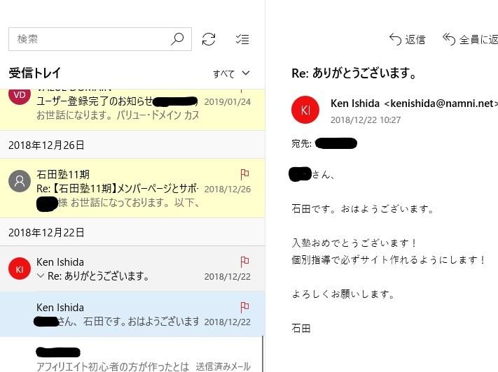 f:id:yurukawa:20190702180155j:plain