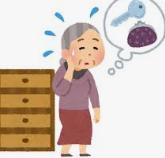 f:id:yurukawa:20190706000812p:plain