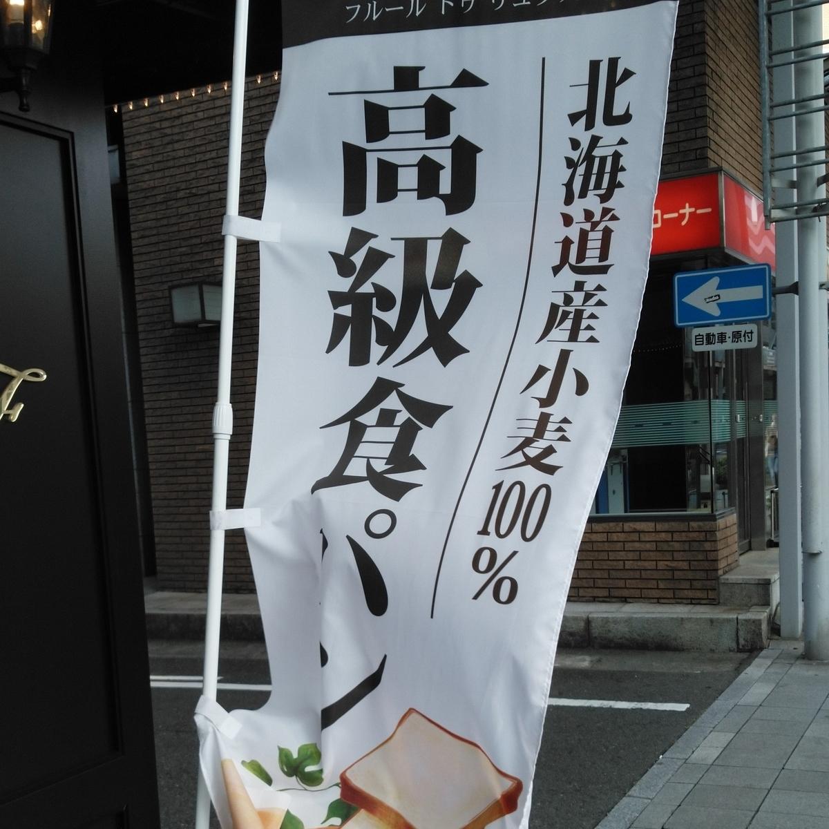 f:id:yurukawa:20190710141418j:plain