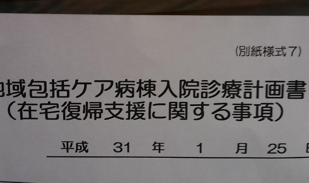 f:id:yurukawa:20190712125314p:plain