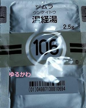 f:id:yurukawa:20200111172708j:plain
