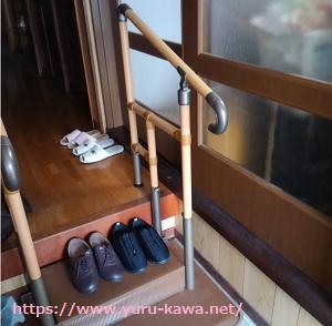 f:id:yurukawa:20200112174832p:plain