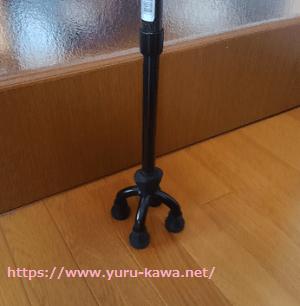 f:id:yurukawa:20200112211459p:plain