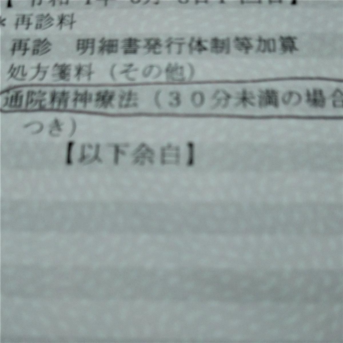 f:id:yurukawa:20200121150612j:plain