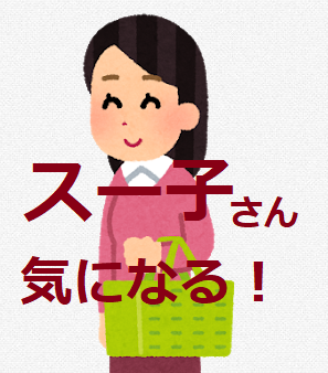 f:id:yurukawa:20200129012337p:plain