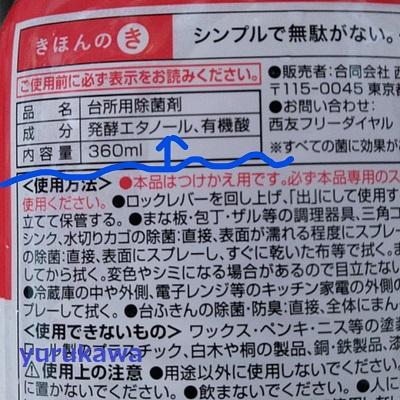 f:id:yurukawa:20200208170253j:plain