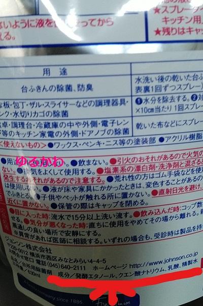 f:id:yurukawa:20200208170404j:plain
