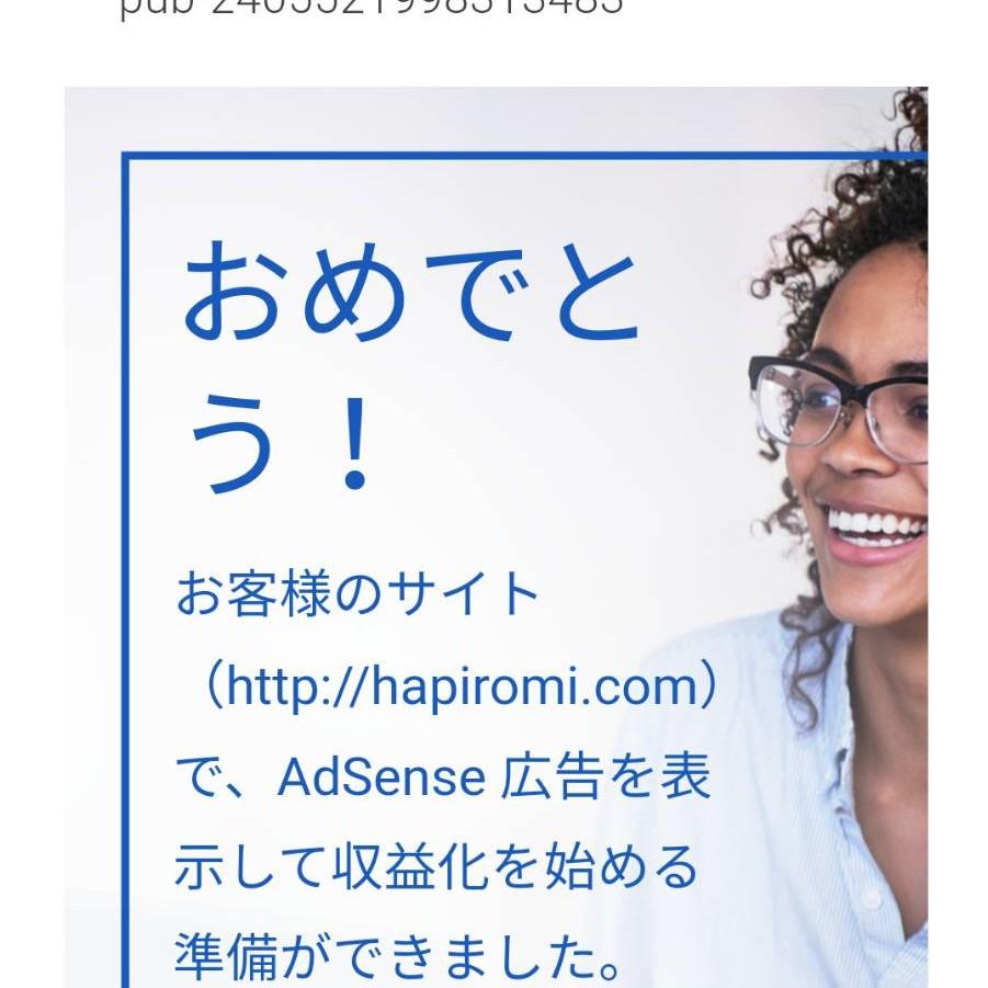 f:id:yurukawa:20200209215051j:plain