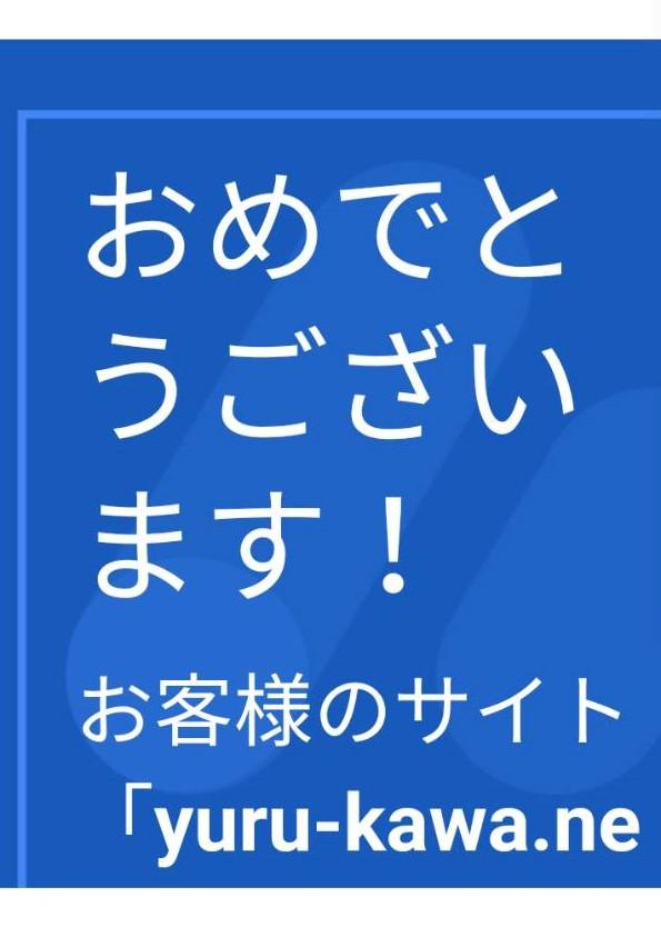 f:id:yurukawa:20200209215112j:plain