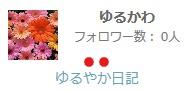f:id:yurukawa:20200215211101j:plain