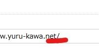 f:id:yurukawa:20200215232345j:plain