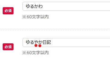 f:id:yurukawa:20200215233505j:plain