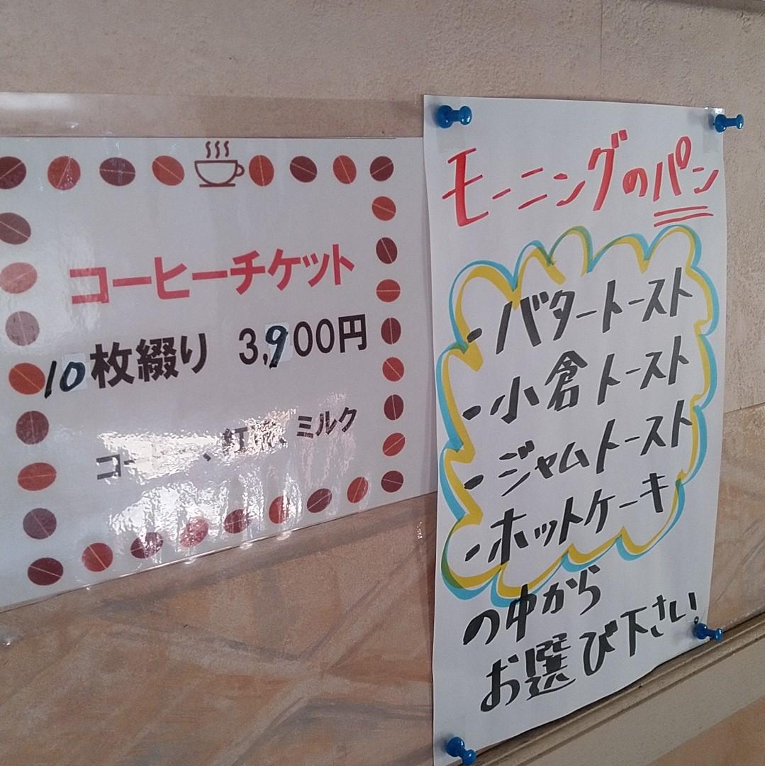 f:id:yurukawa:20200216155711j:plain