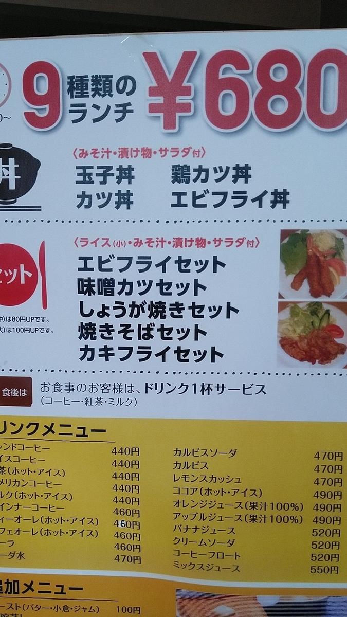 f:id:yurukawa:20200216162706j:plain