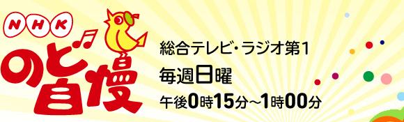 f:id:yurukawa:20200216220206p:plain