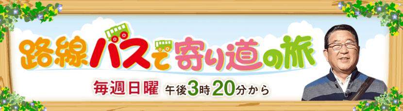 f:id:yurukawa:20200216220512p:plain