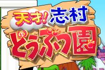 f:id:yurukawa:20200216221115p:plain