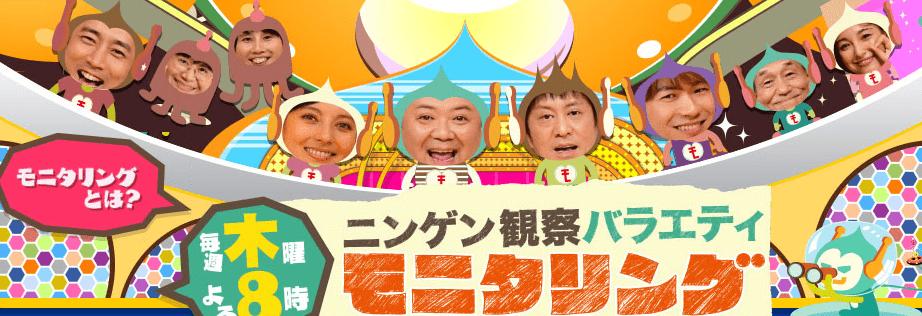 f:id:yurukawa:20200216222238p:plain