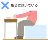 f:id:yurukawa:20200220165032p:plain