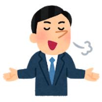 f:id:yurukawa:20200307233538p:plain