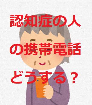f:id:yurukawa:20200316130347p:plain