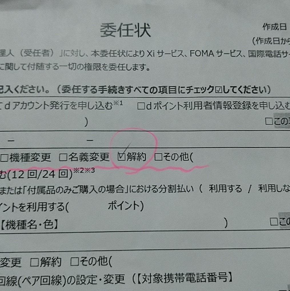 f:id:yurukawa:20200316131744j:plain