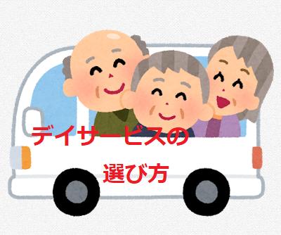 f:id:yurukawa:20200727162459p:plain