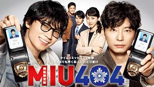 f:id:yurukawa:20200806173323p:plain