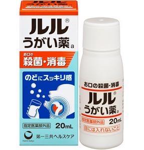 f:id:yurukawa:20200817161550p:plain
