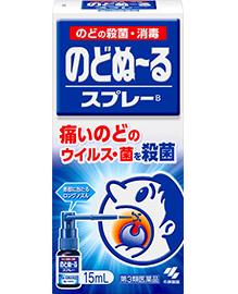 f:id:yurukawa:20200817170533p:plain
