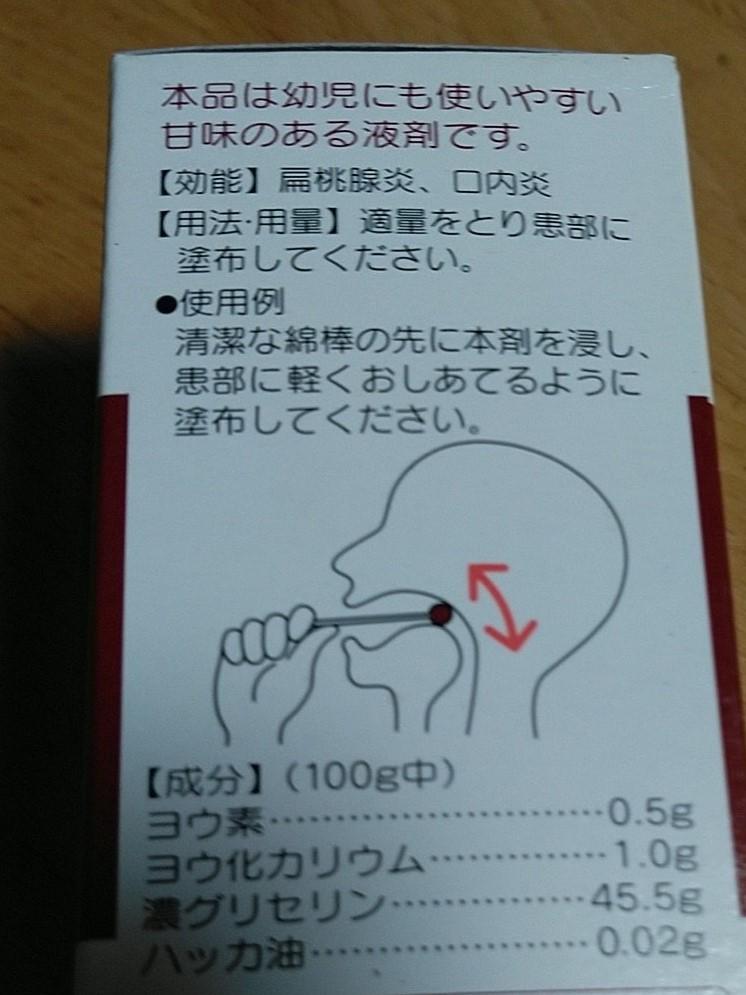 f:id:yurukawa:20200817204037j:plain