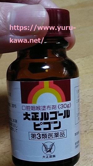 f:id:yurukawa:20200817204132j:plain