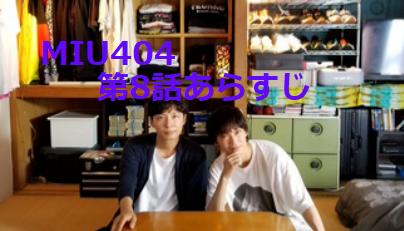 f:id:yurukawa:20200823140030p:plain