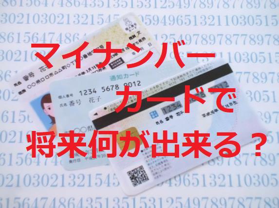 f:id:yurukawa:20200823145113p:plain