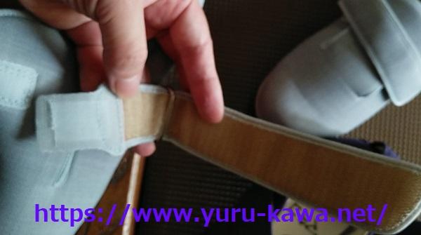 f:id:yurukawa:20200823145537j:plain