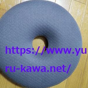 f:id:yurukawa:20200823164631j:plain