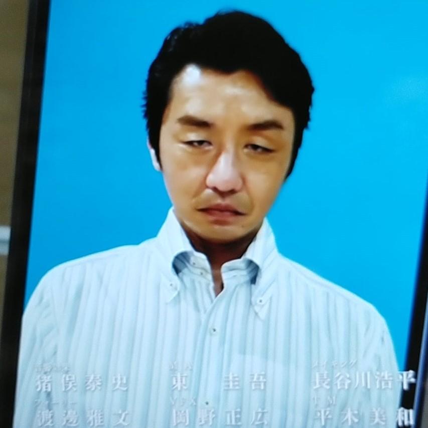 f:id:yurukawa:20200906234138j:plain