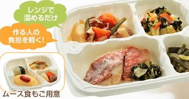 f:id:yurukawa:20200916201142j:plain