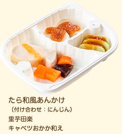 f:id:yurukawa:20200921215139p:plain