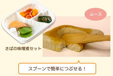 f:id:yurukawa:20200921215303p:plain