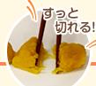 f:id:yurukawa:20200921215657p:plain