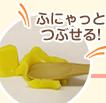 f:id:yurukawa:20200921215724p:plain