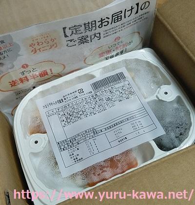 f:id:yurukawa:20200929211350j:plain
